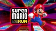 Super Mario Run recibe una buena actualización y trae ofertas
