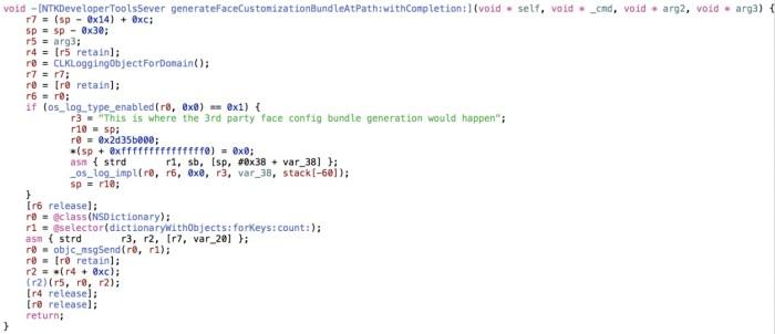 código que permite ver esferas de terceros