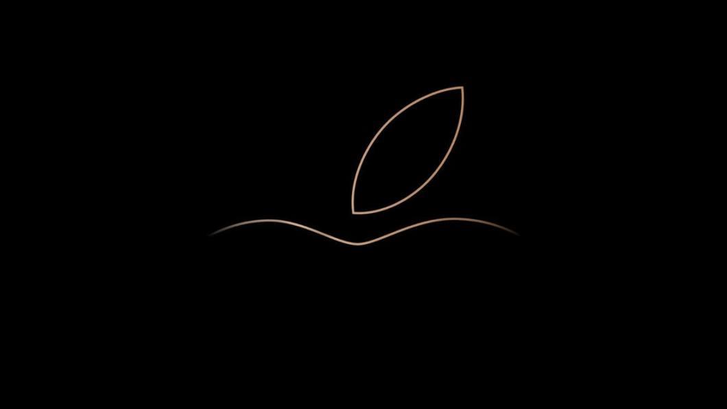 Evento de Apple del 12 de septiembre