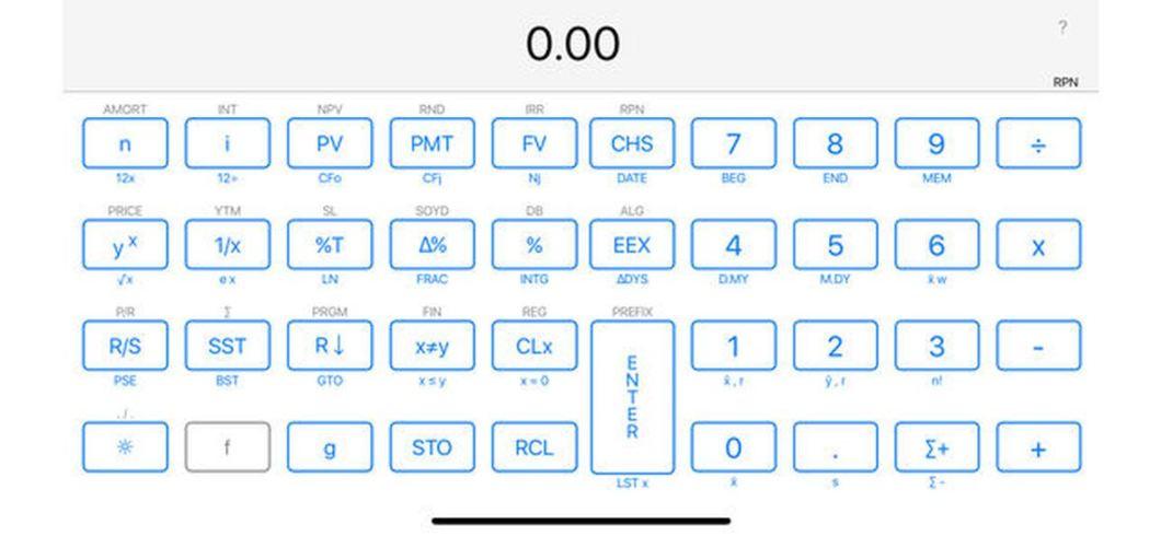 Interfaz de la calculadora financiera