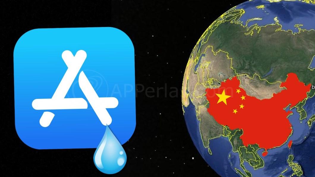 La descargas en la App store China siguen cayendo