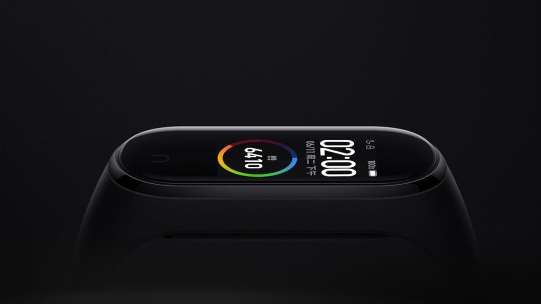 Xiaomi Smart Band 4