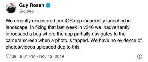 El Twit/comunicado del Vicepresidente de Integridad de Facebook