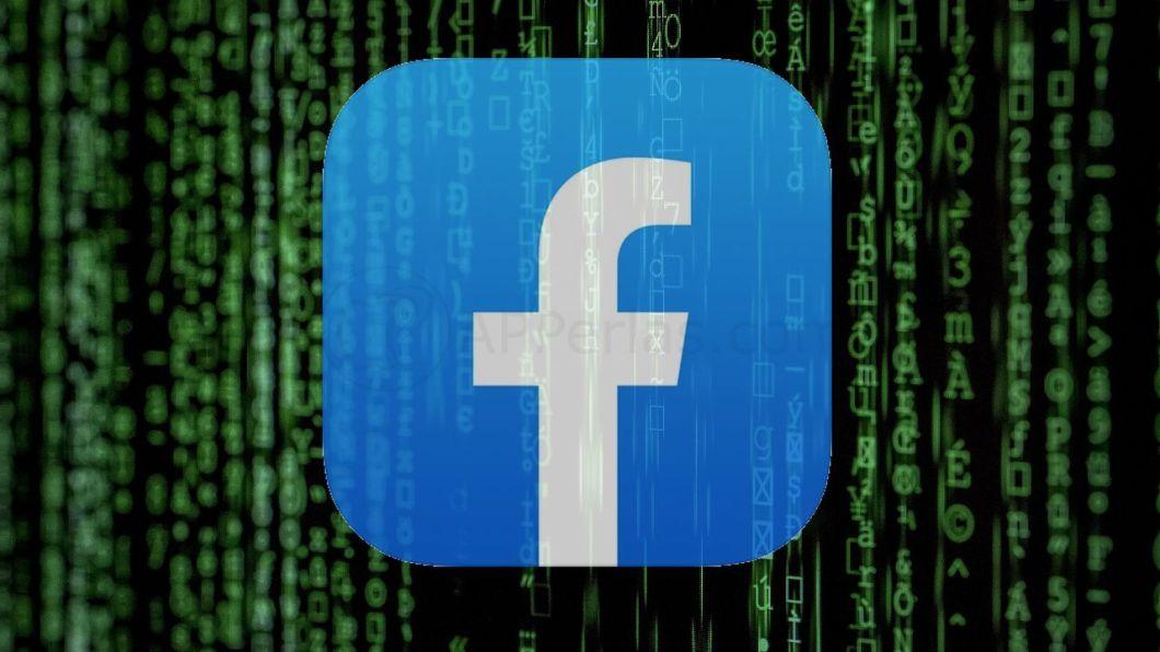 Facebook nos espía