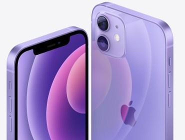 Ya podemos reservar los AirTags y el iPhone 12 en su nuevo color