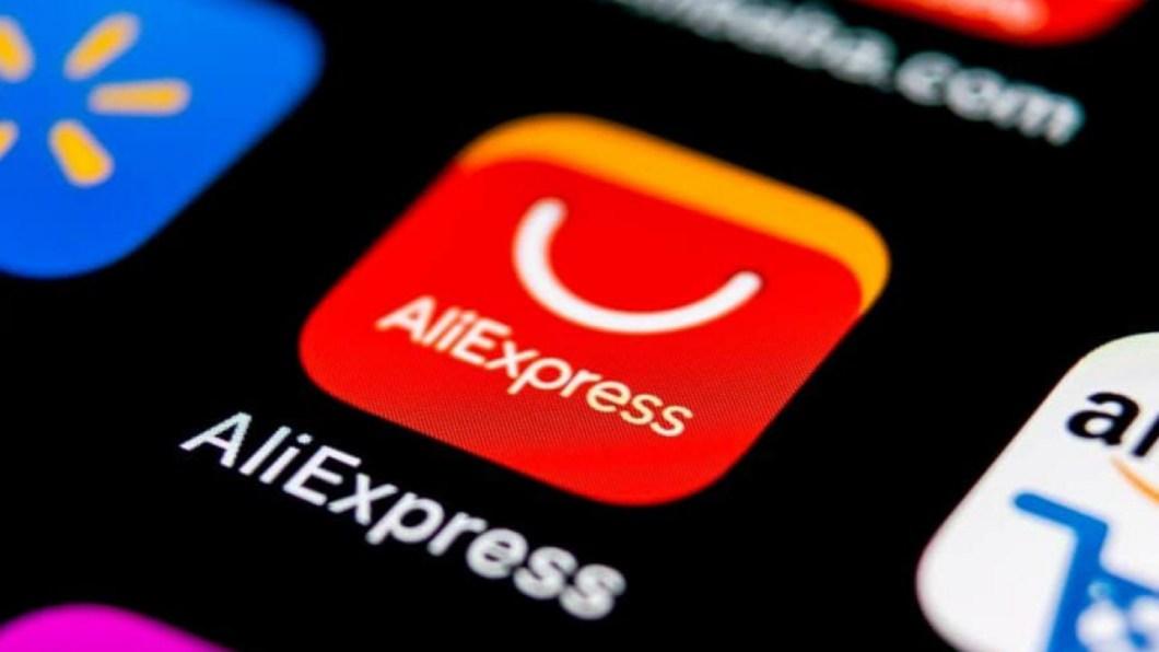 historial de búsqueda de AliExpress