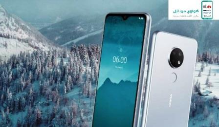 مواصفات وسعر موبايل Nokia 6.2