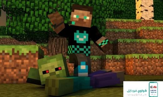 تنزيل لعبة 2020 Download Minecraft