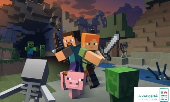 تحميل لعبة 2020 Download Minecraft
