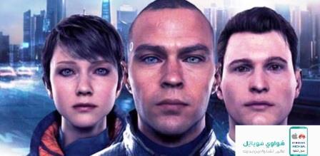 تحميل لعبة ديترويت 2020 Download Detroit Become Human