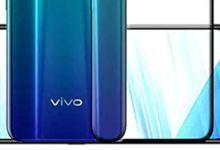 Photo of سعر ومواصفات موبايل فيفو زد ون برو Vivo Z1 Pro
