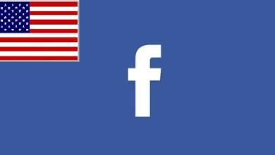 Photo of الحصول على رقم وهمي امريكي 2020 لتفعيل حساب فيسبوك