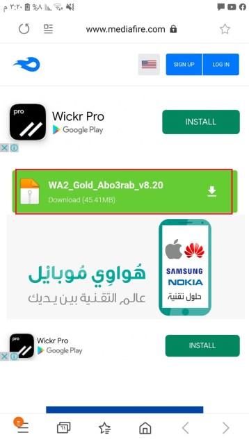 تثبيت واتساب الذهبي Whatsapp Gold على الاندرويد