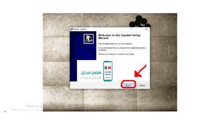 تحميل برنامج حذف او إزالة اي عنصر من الصور