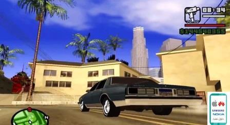 تنزيل لعبة GTA Egypt 2020 للكمبيوتر