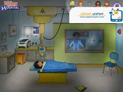 تحميل لعبة ماي بلاي هوم المستشفى My PlayHome Hospital آخر إصدار