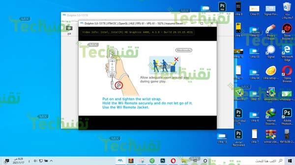 تحميل لعبة ابطال الكرة للكمبيوتر APK مجانا