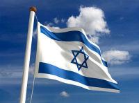 de vlag van Israel