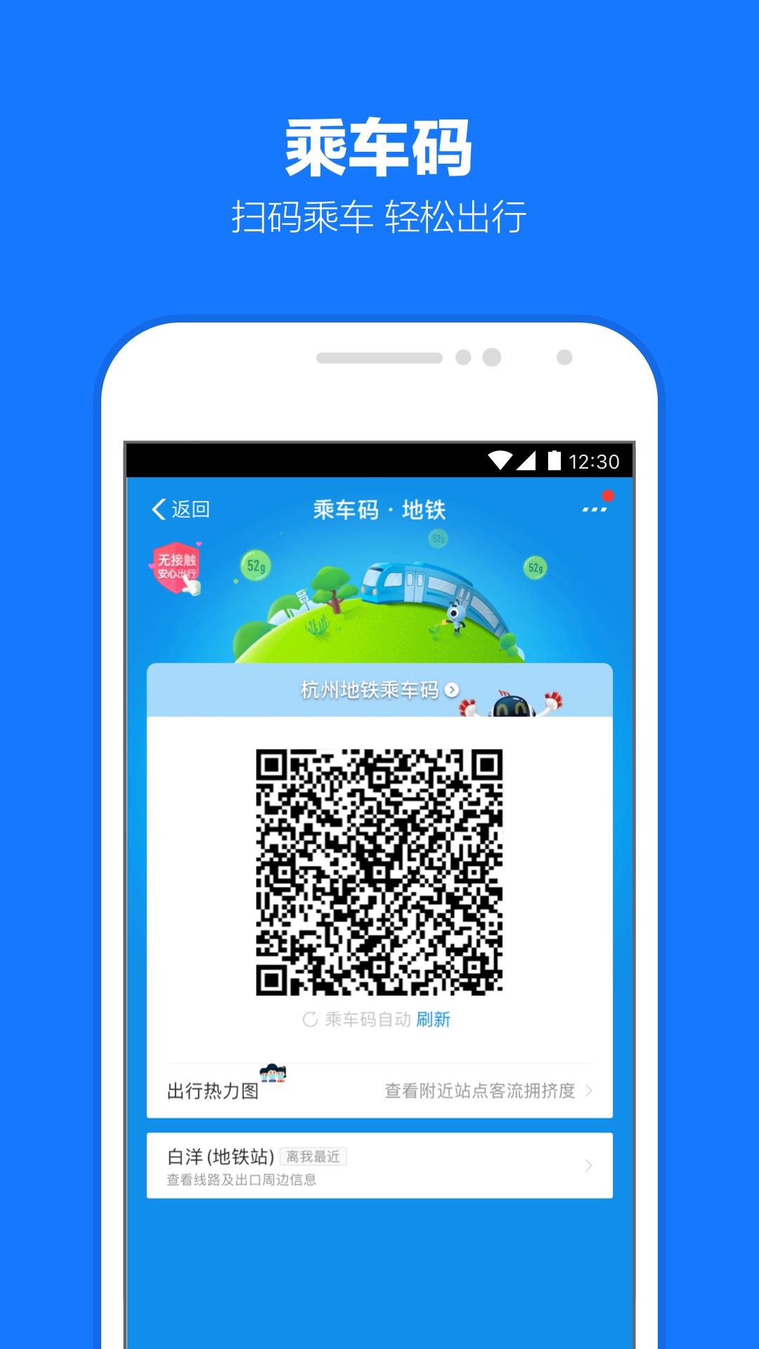 支付寶免費下載_華為應用市場|支付寶安卓版(10.1.88.7000)下載