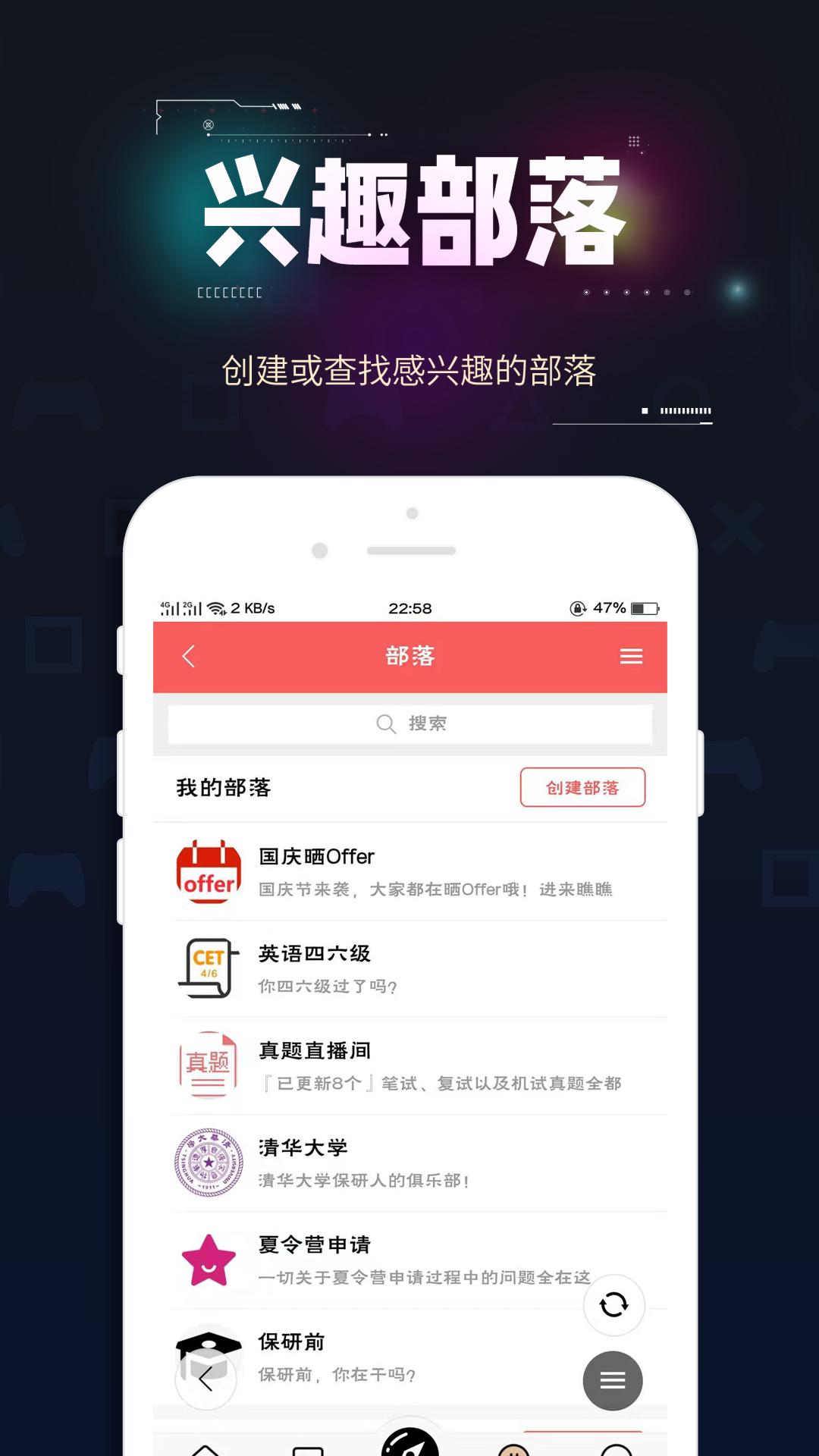 保研通免費下載_華為應用市場|保研通安卓版(3.4.4)下載
