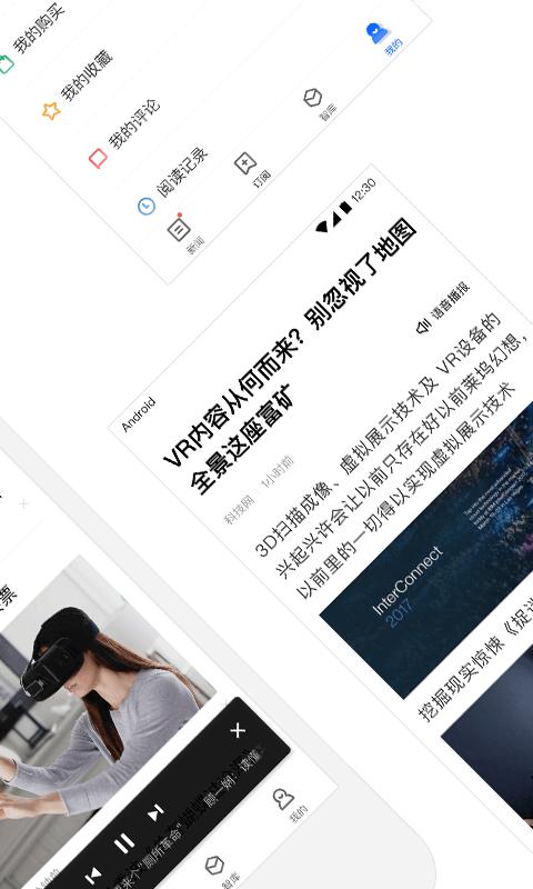 百度新聞免費下載_華為應用市場|百度新聞安卓版(7.0.5.1)下載