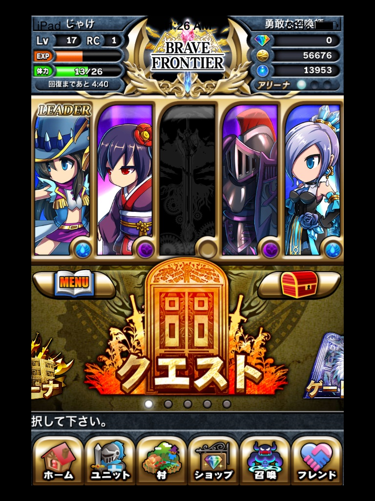 Appinvasion Brave Frontier : appinvasion, brave, frontier, Japanese, Brave, Frontier, Squad, Invasion