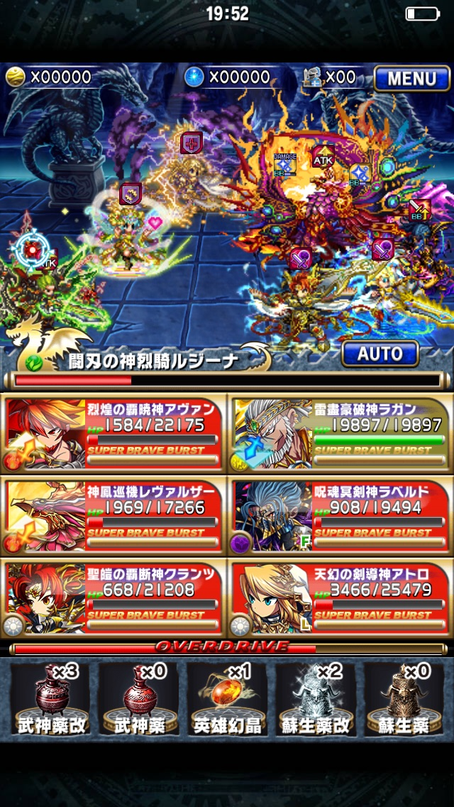 Appinvasion Brave Frontier : appinvasion, brave, frontier, Tilith, Official, Thread, Invasion