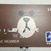 LINE payカードが届いたので早速利用。使えるお店とポイント付与タイミング