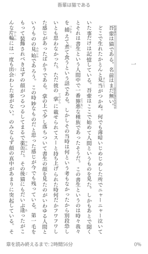 Screenshot_2016-05-13-00-25-28