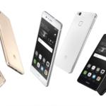 Huawei P9liteとFREETEL 麗のスペック比較。性能差に開きなしなので触って確かめよう