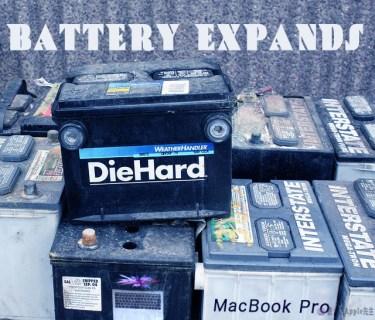 バッテリー膨張?MacBook Pro交換プログラム なんて面倒くさいなぁ