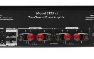 Parasound 2125 v2 power amplifier