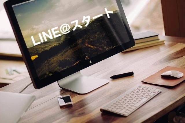 line@ apple mac 公式 レッスン 予約