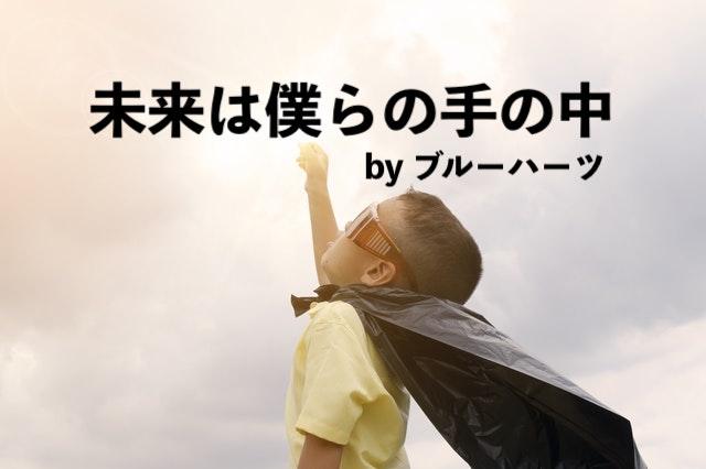 沖縄 ブログ youtube パソコン mac