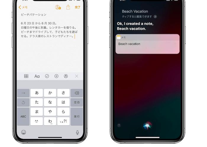 Apple メモ iPad mac タイトル 編集