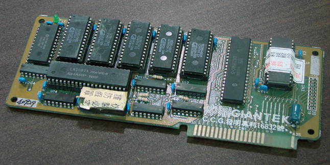 Giantek Chinese Interface Card, photo credit ubb.frostplace.com