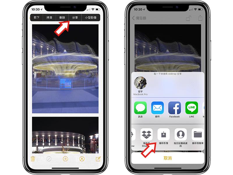 [免APP] iOS 鎖照片該怎麼做?iPhone 相簿上鎖功能教學 - 蘋果仁 - 你的科技媒體