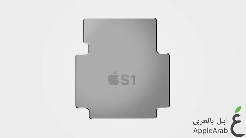 رقاقة S1 لساعة Apple Watch