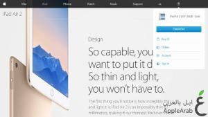 موقع Apple الجديد بعد دمج المتجر في الصفحات