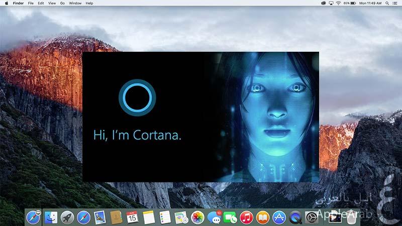 Cortana-on-Mac