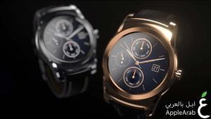 ساعة LG Watch Urbane