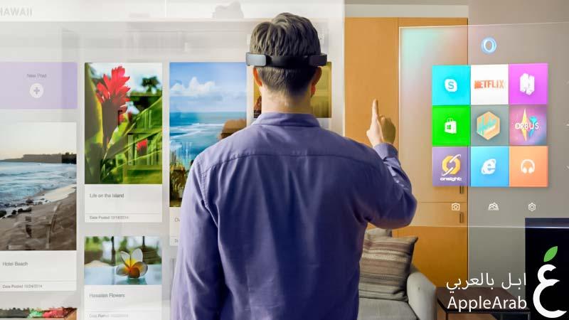 نظارة HoloLens للواقع المعزز