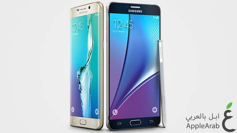 هاتفي Samsung الـ Galaxy Note 5 وGalaxy S6 edge+