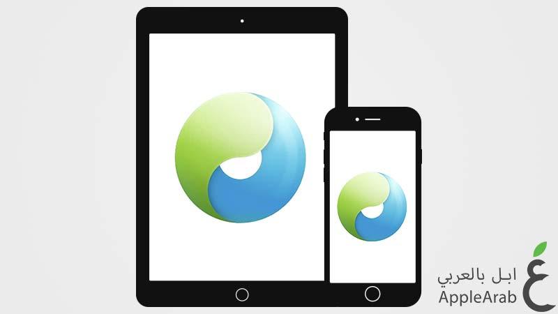 جيلبريك Taig لـ iOS 8.1.3 - iOS 8.4 للايفون والايباد