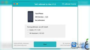 برنامج Taig جيلبريك iOS 8 شاشة البدء