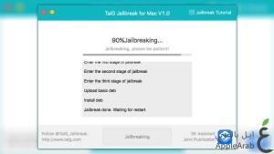iOS-8-Taig-Jailbreak-Step-3