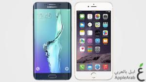 هاتفي الايفون 6 بلس وGalaxy S6 edge+