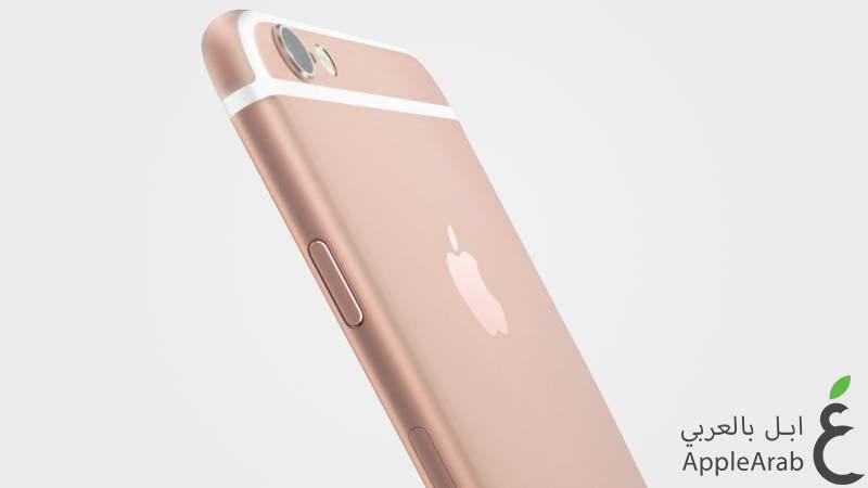 الايفون 6s باللون الوردي المتوقع 2