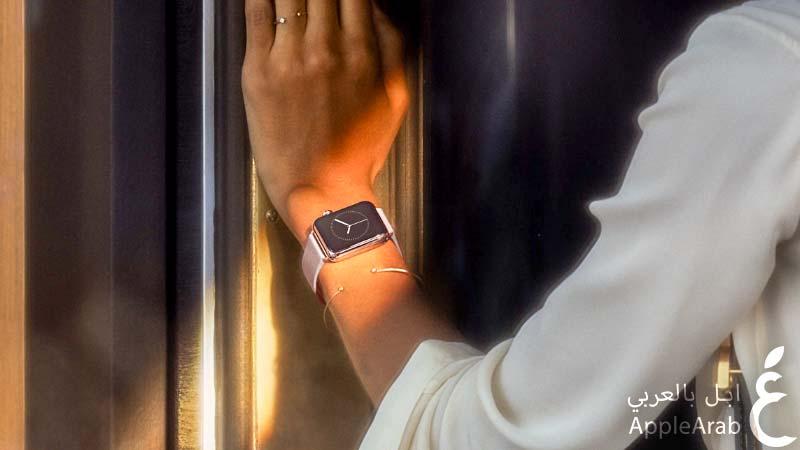 ساعة Apple Watch الذهبية