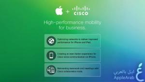 تعاون بين Apple وCisco